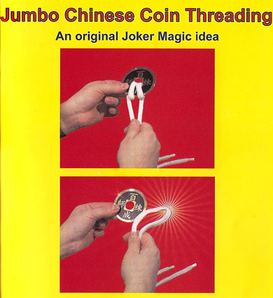 Giant Chinese Coin Threading by Joker