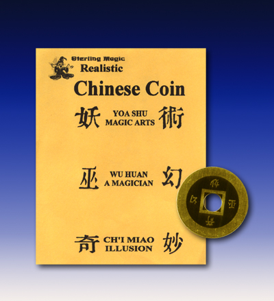 Chinese Coin (Fifty Cent Size)