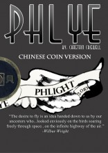 Phlye Chinese Coin