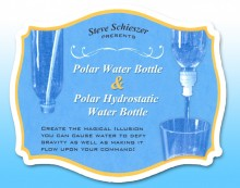 Polar Water Bottle & Polar Hydrostatic Water Bottle Combo by Schieszer