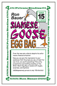 Private Studies #15: Siamese Goose Egg Bag