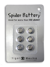 Spider Battery from Yigal Mesika