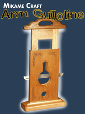 Arm Guillotine
