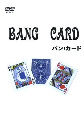 Bang Card by Kikuchi