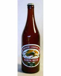 Nielsen Vanishing Kirin Beer Bottle (Japanese)