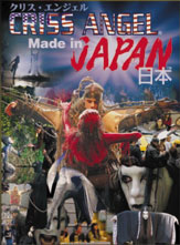 Made in Japan DVD by Criss Angel