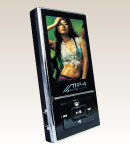 Portable MP3/MP4 Player FREE with orders over $400*