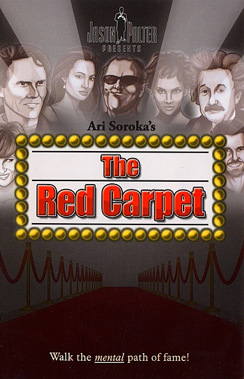 The Red Carpet by Jason Palter (Discontinued)