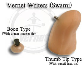 Vernet Swami Writer Thumb Tip (Pencil)
