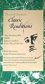 Classic Renditions Vol. 1 DVD by Ammar